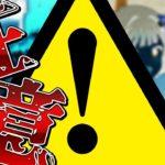 【速報】2月パチンコ導入台実績値 アイドルマスター・大海甘など