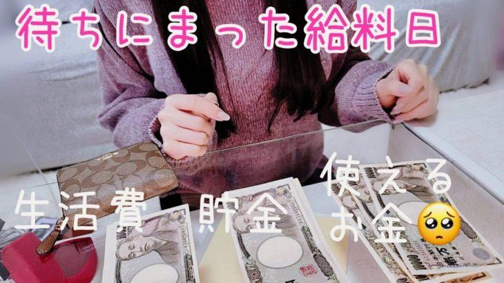 【CR蒼天の拳天帰】給料のお金を突っ込む女!【ゆいの不真面目日記#16】