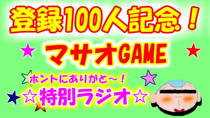 #65[GTA5](※参加型:先着1日1回) カヨペリコ&カジノ強盗祭 卒業おめでとうSP!!編(マサオのグラセフ日記)