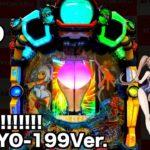 【新台先取り】P競女!!!!!!!!-KEIJYO-199Ver.【ライトミドル】虎#93