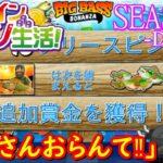 オンラインカジノ生活SEASON3-Day32-【JOYカジノ】