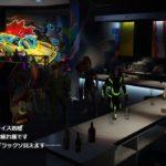 【 GTA5】カジノ・カヨペリコ強盗 参加型