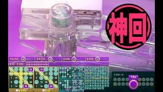 【神回】リフレッシュのつもりがまさかの展開に!|ワンダーカジノ(WONDER CASINO)
