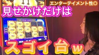 【世界のギャンブル】カジノ女子❗️今一番人気のドラゴンキャッシュで沢山遊んでみました❗️