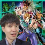 【#9】カジノ・ベトレイヤ バディミッションBOND 実況生配信!