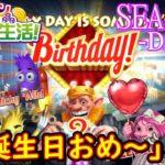 オンラインカジノ生活SEASON3【Day67】