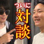 【対談】アミューズメントカジノKK(キングス)×マッサンIQ180ポーカープレイヤー