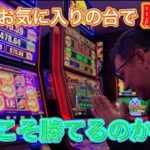 【カジノ】$1400のメジャージャックポットを求めて、祈った結果⁉️