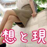【海物語ジャパン2金富士199ver.】サクッと当てて爆連させたい!!