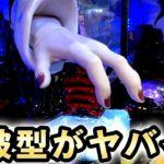 【新台】リング2は1/99の突破型でヤバくなった?[リング 呪いの7日間2] 桜#260