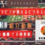 【オンラインカジノ】vol.081 MAJESTIC MEGAWAYS