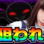【1game】あおいちゃんが狙われた|ペカるTV Z カマレボリューションvol.24【パチンコ】